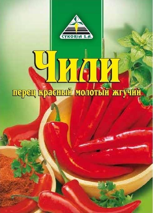 Чили перец красный молотый жгучий, 20 гр.