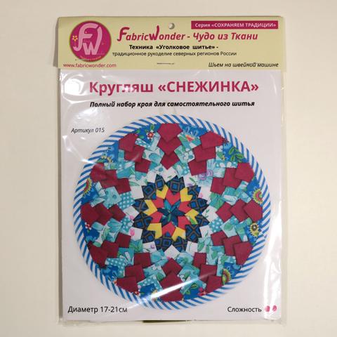 Набор для шитья КРУГЛЯШ СНЕЖИНКА 015