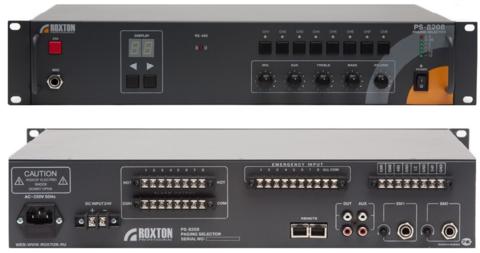 Блок автоматического контроля и управления PS-8208
