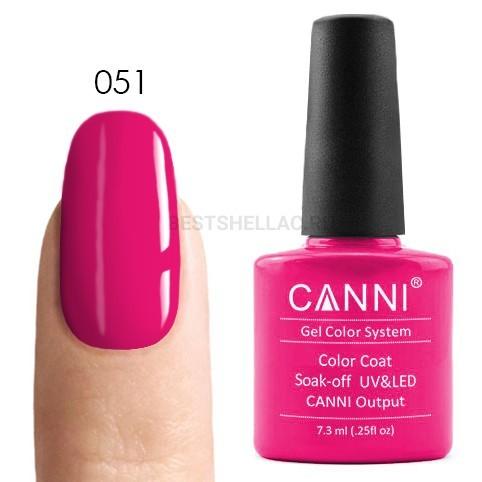 Canni Canni, Гель-лак № 051, 7,3 мл 051.jpg
