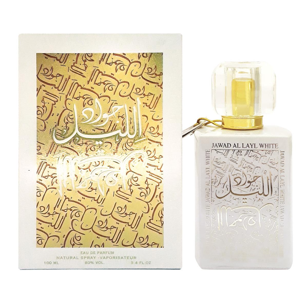 Пробник для Jawad al Layl White  Джавад аль Лайл Белый 1 мл спрей от Халис Khalis Perfumes