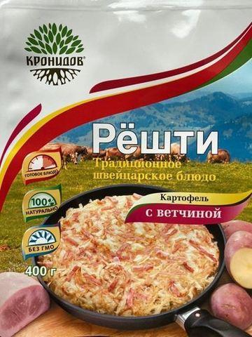 Рёшти (картофель с ветчиной) 'Кронидов', 400г