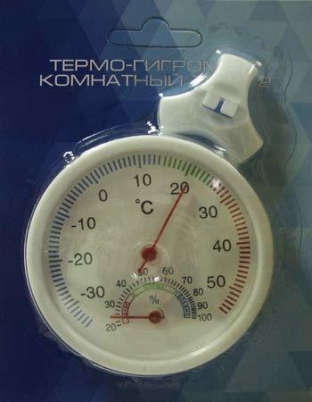 Термогигрометр ТГК-2