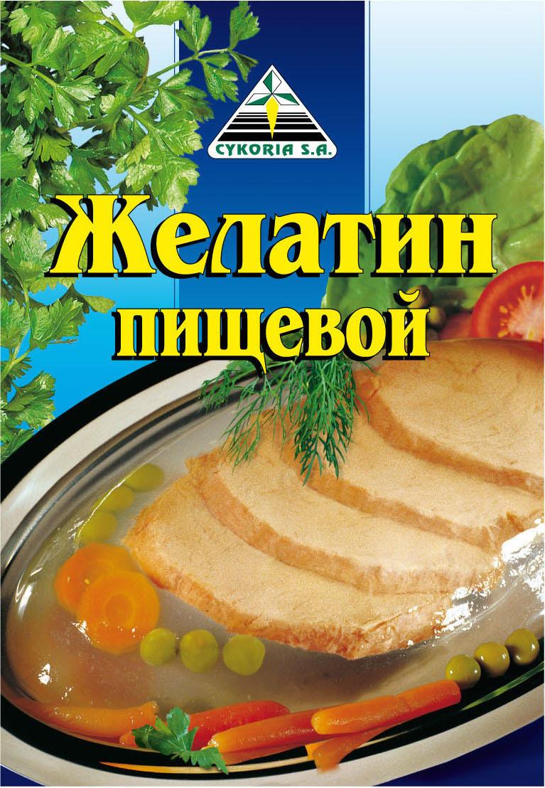 Желатин пищевой, 25 гр.