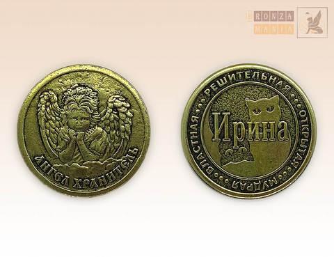 именная монета Ирина