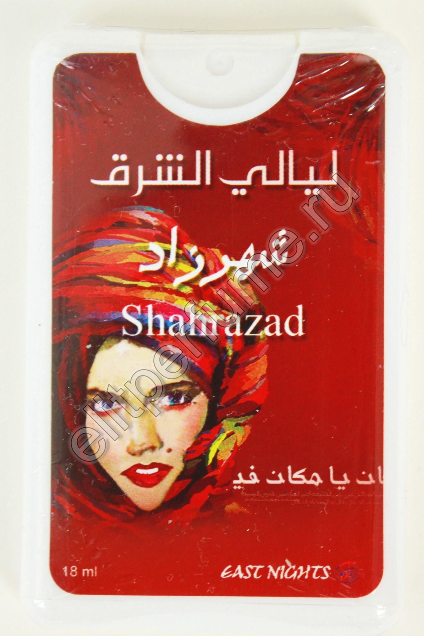 Shahrazad натуральные масляные духи «Шахрезада» 18 мл