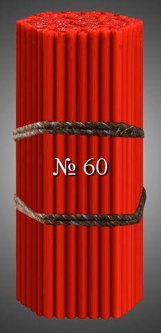 Свечи красные восковые №60