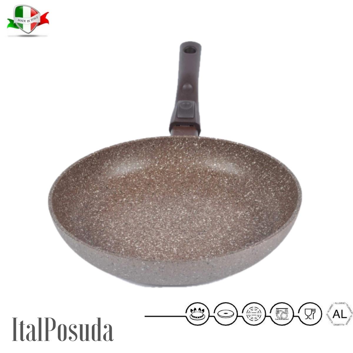 Сковорода со съёмной ручкой TIMA Art Granit, 26 см