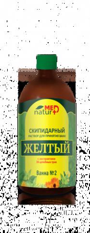 Скипидарные ванны 38 трав желтые 1л  ТМ Натурмед НИИ Натуротерапии