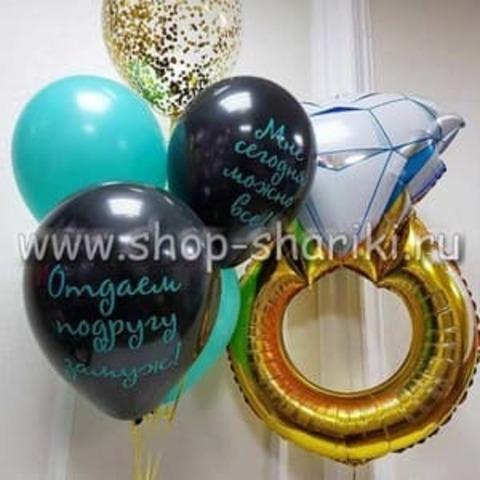 Воздушные шары с индивидуальной надписью