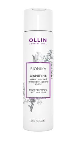OLLIN bionika шампунь энергетический против выпадения волос 250мл/ energy shampoo anti hair loss