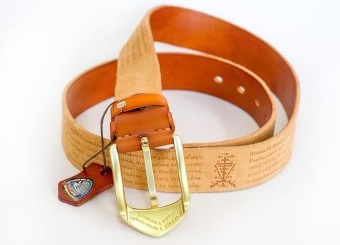 """Belt """"Kerch"""""""