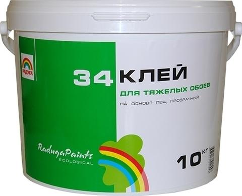 Клей Радуга 34 вд-ва 34 для тяжелых обоев  10 кг.