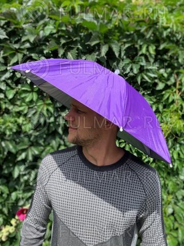 Зонт-шляпа на голову 62 см Фиолетовый
