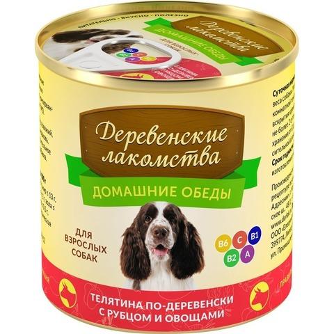 Консервы для взрослых собак Деревенские лакомства Телятина по-деревенски с рубцом и овощами 240 гр