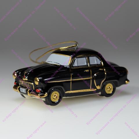 Фарфоровая елочная игрушка ГАЗ 21