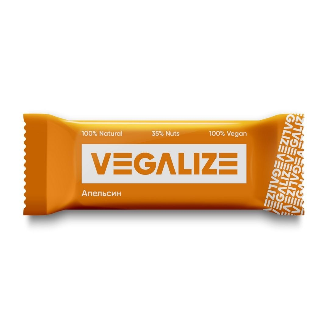 Orange bar VEGALIZE