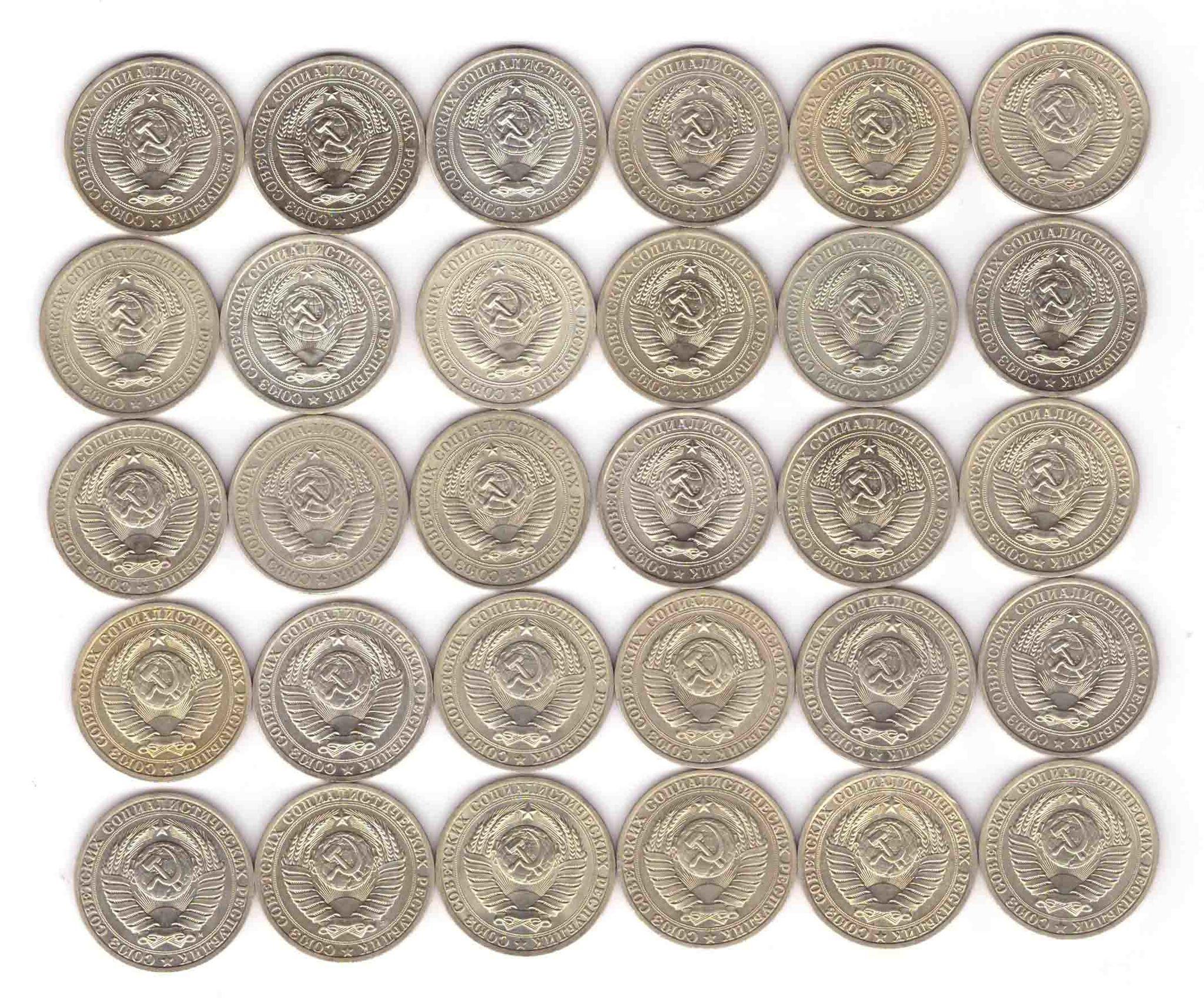 Набор годовых рублей. СССР. 1961-1991гг. AU-UNC (30 монет)
