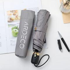 Женский облегченный зонт, с защитой от УФ, 8 спиц однотонный (серый)