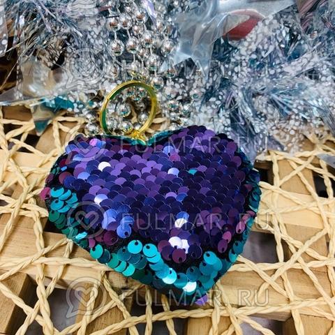 Сердце брелок полностью в пайетках меняет цвет Бирюзовый-Фиолетовый