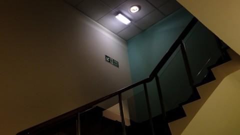 Аварийное освещение