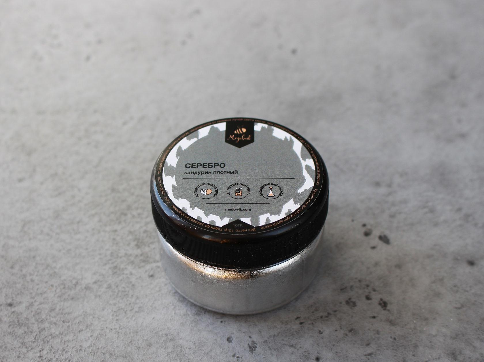 Кандурин плотный «Серебро», 10 гр