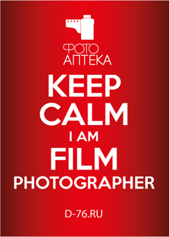 Наклейка Keep Calm I'm Film Photographer