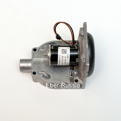 Air blower Eberspacher Hydronic II