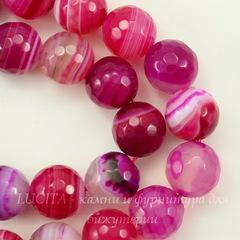 Бусина Агат, шарик с огранкой, цвет - фуксия с полосками, 10 мм, нить