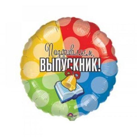 Фольгированный шар Выпускник