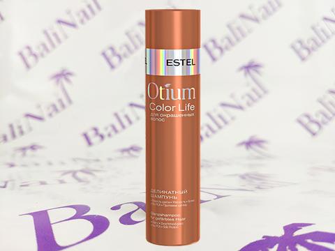 COLOR LIFE Деликатный шампунь для окрашенных волос OTIUM, 250 мл
