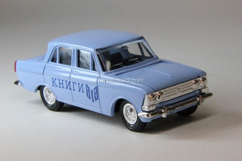 Moskvich-408 Books blue Agat Mossar Tantal 1:43