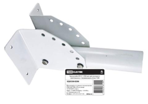 Кронштейн КР-3.1 (250 мм) для уличного светильника с переменным углом TDM