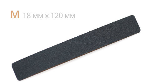 Сменные файлы 120*18 мм для основы M - 100 грит (50 штук)