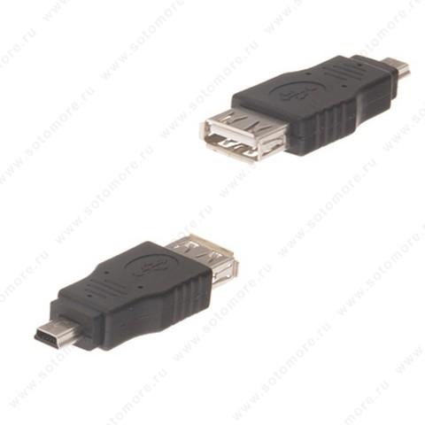 Адаптер OTG - mini USB (папа) на USB (мама) коротыш черный