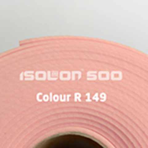 Розовый 3мм R149