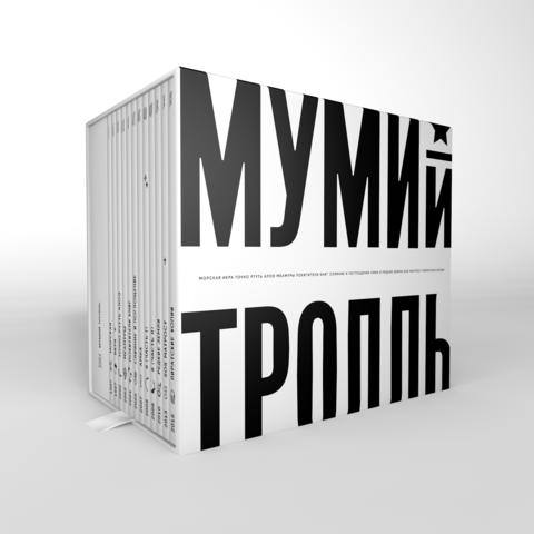 Мумий Тролль 20+ (Box-set) (Deluxe) front