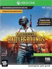 Xbox One PLAYERUNKNOWN'S BATTLEGROUNDS (русская версия)