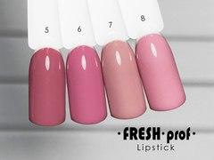 Гель-лак Fresh Prof 10 мл LipStick 08