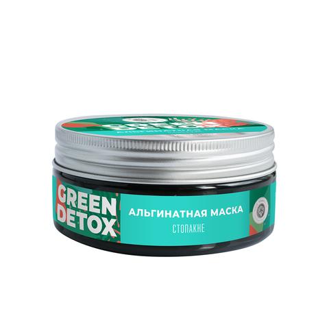 МДП Альгинатная маска Green Detox Стопакне, 60г