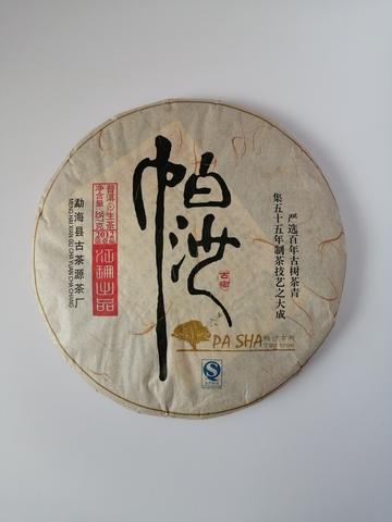 Шэн пуэр Па Ша Шань, 2012 год, блин 357 грамм