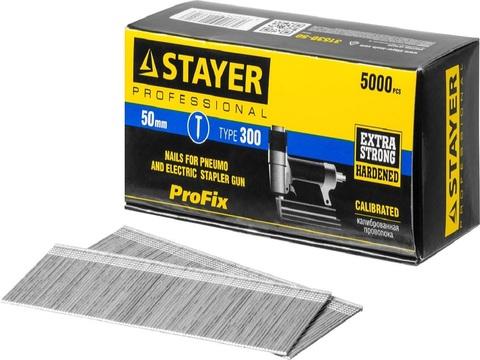STAYER 50 мм гвозди для нейлера тип 300, 5000 шт