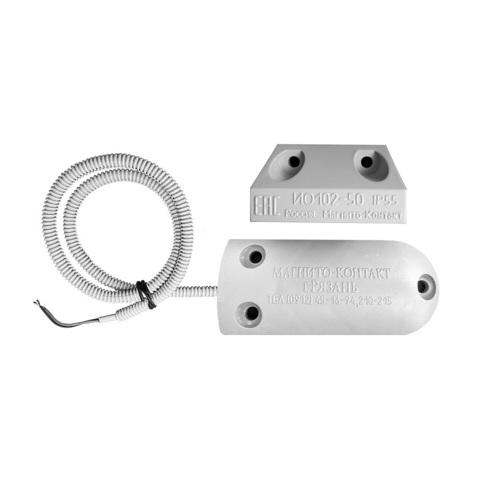 Извещатель магнитоконтактный ИО 102-50 А2П (2)