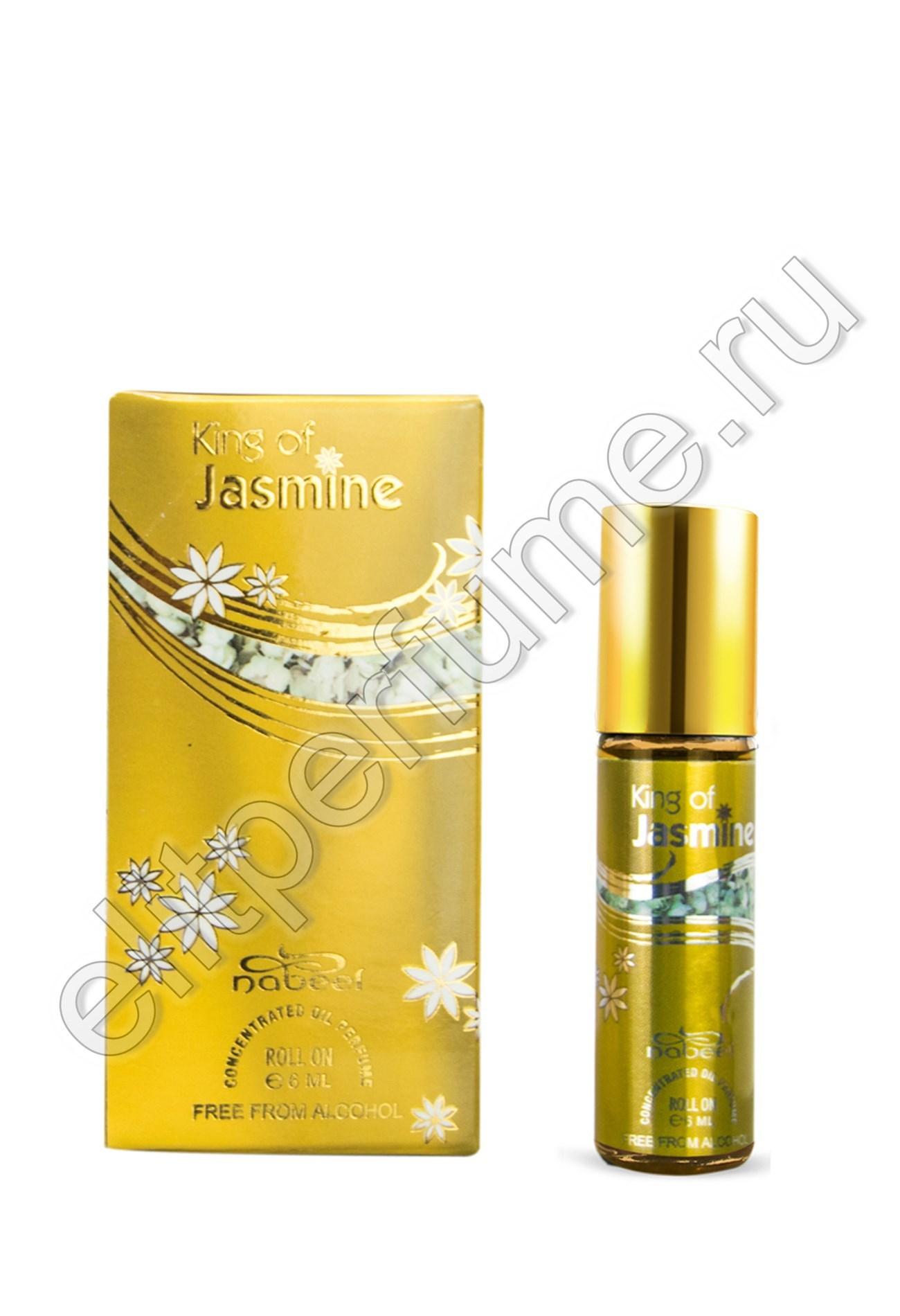 King of Jasmine Король Жасмина 6 мл арабские масляные духи от Набиль Nabeel Perfumes