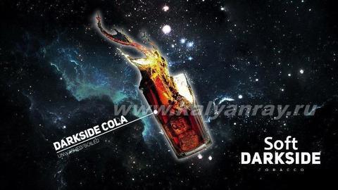 Darkside Soft Cola