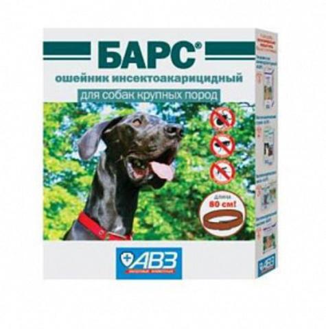 БАРС Ошейник для собак крупных пород от блох и клещей, 80 см