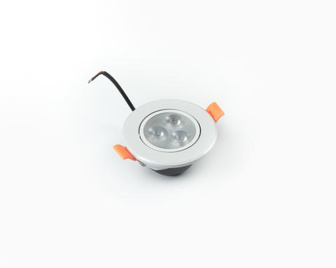 светильник точечный L8756BA-3x1W