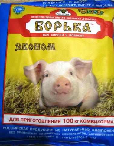Премикс (биоактивная кормовая добавка) для свиней и поросят 500г