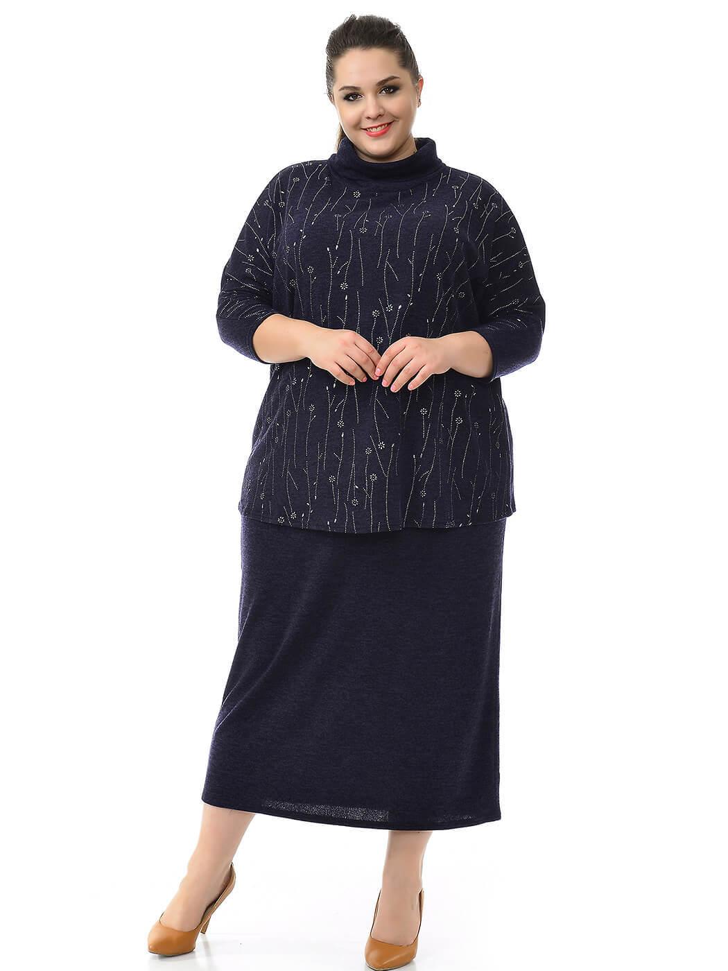 Теплая длинная темная юбка больших размеров