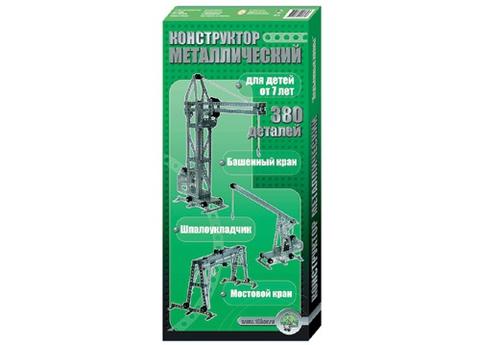 Конструктор металлический Краны 380 дет